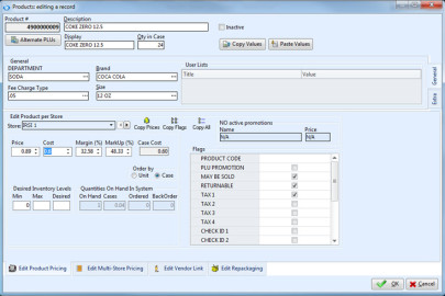 Screenshot of BackOffice Software